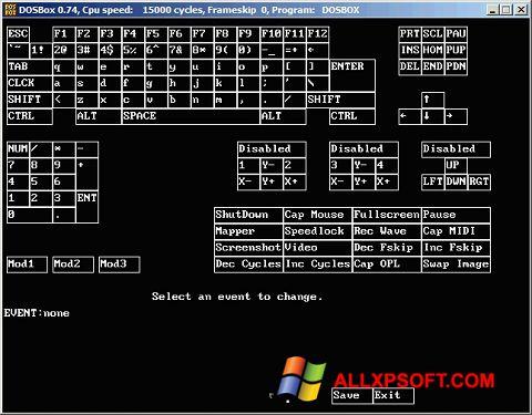 צילום מסך DOSBox Windows XP