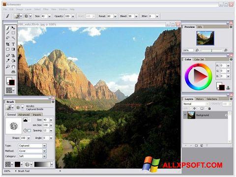 צילום מסך Artweaver Windows XP