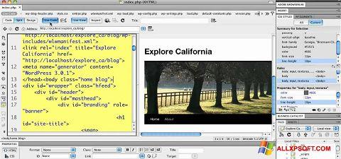 צילום מסך Adobe Dreamweaver Windows XP