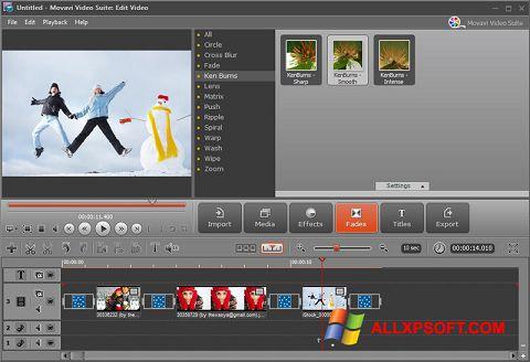 צילום מסך Movavi Video Suite Windows XP