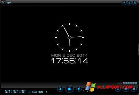 צילום מסך Daum PotPlayer Windows XP