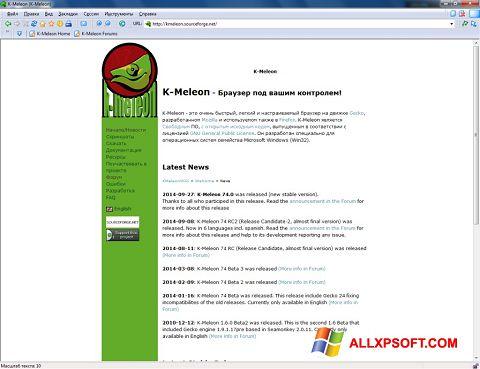 צילום מסך K-Meleon Windows XP
