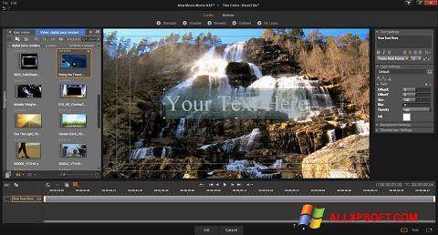 צילום מסך Pinnacle Studio Windows XP
