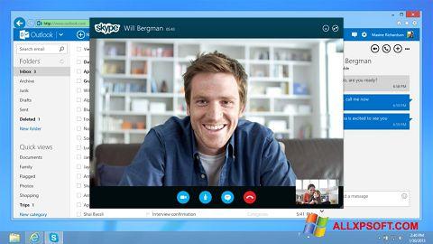 צילום מסך Skype Windows XP