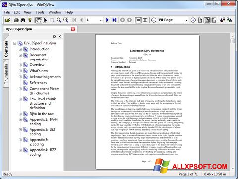 צילום מסך WinDjView Windows XP