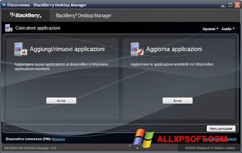 צילום מסך BlackBerry Desktop Manager Windows XP