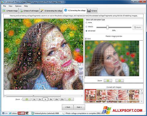 צילום מסך Photo Collage Windows XP