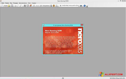 צילום מסך Nero Windows XP