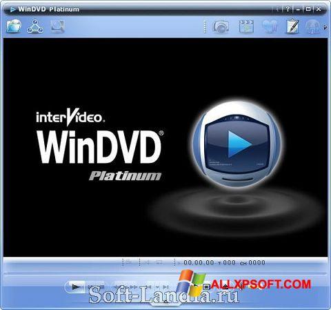 צילום מסך WinDVD Windows XP