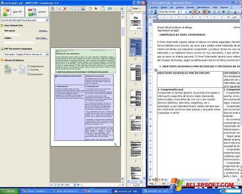 צילום מסך ABBYY PDF Transformer Windows XP