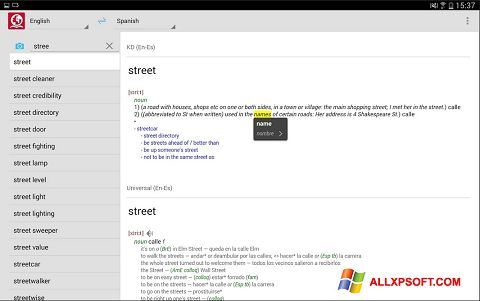 צילום מסך ABBYY Lingvo Windows XP