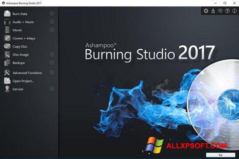 צילום מסך Ashampoo Burning Studio Windows XP