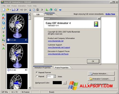 צילום מסך Easy GIF Animator Windows XP