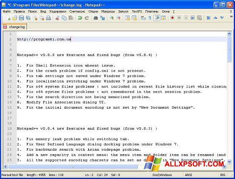 צילום מסך Notepad++ Windows XP