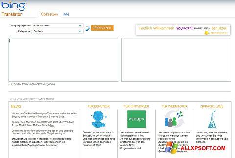 צילום מסך Bing Translator Windows XP