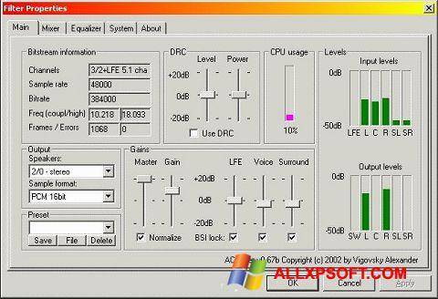 צילום מסך AC3 Codec Windows XP