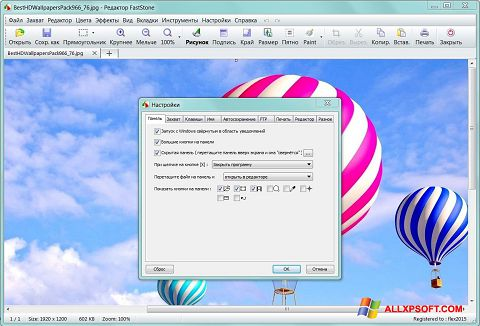 צילום מסך FastStone Capture Windows XP